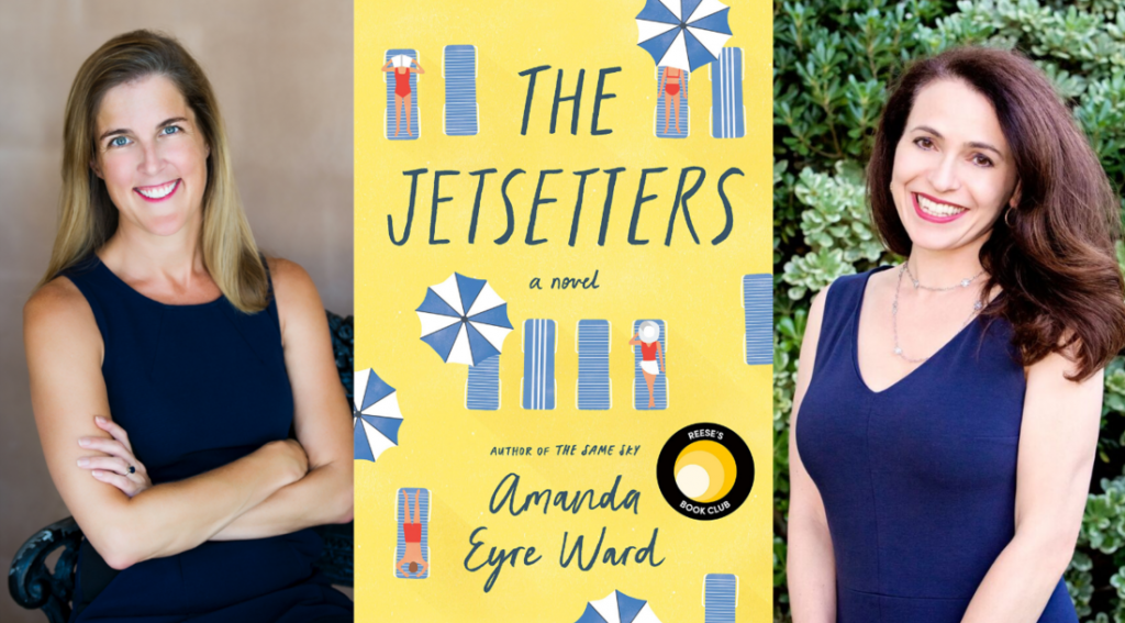 Amanda and Zahie headshots with Jetsetters bright yellow book cover